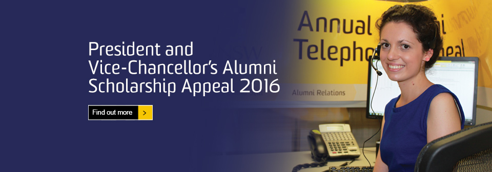 President and Vice-Chancellor's   Alumni Appeal